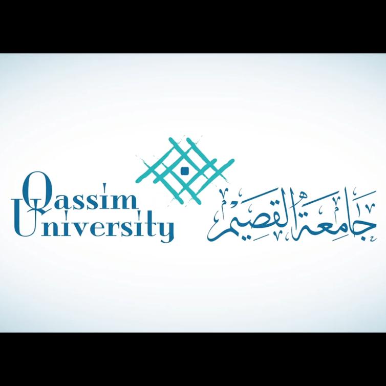 Alqasim University